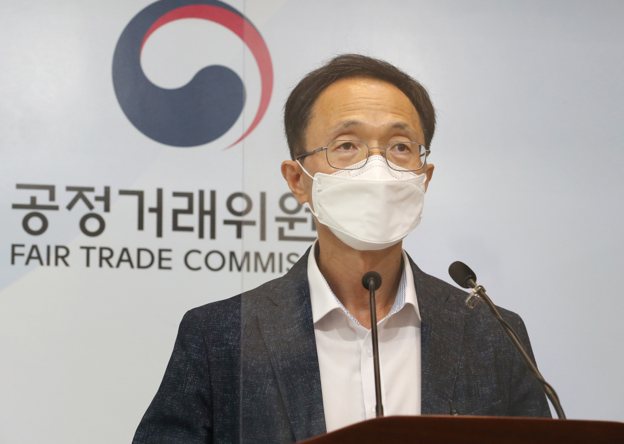 Cho Hong-sun, head of the KFTC Seoul office, speaks duing an offline brief held at Government Complex Sejong, Thursday. (Yonhap)