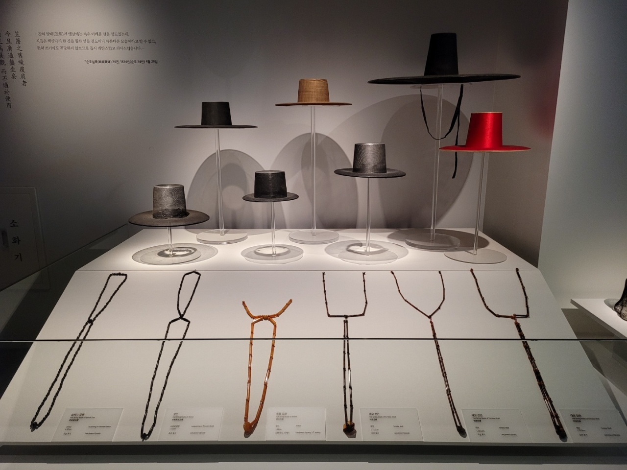 """Various """"gat,"""" or Korean traditional hats made of horsehair, and hat strings from the late Joseon era (1392-1910) are on display at the Seoul Museum of Craft Art"""