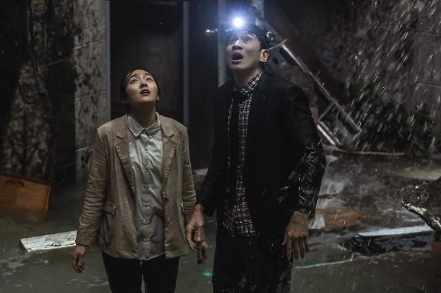 "A scene from ""Sinkhole,"" directed by Kim Ji-hoon (Showbox)"