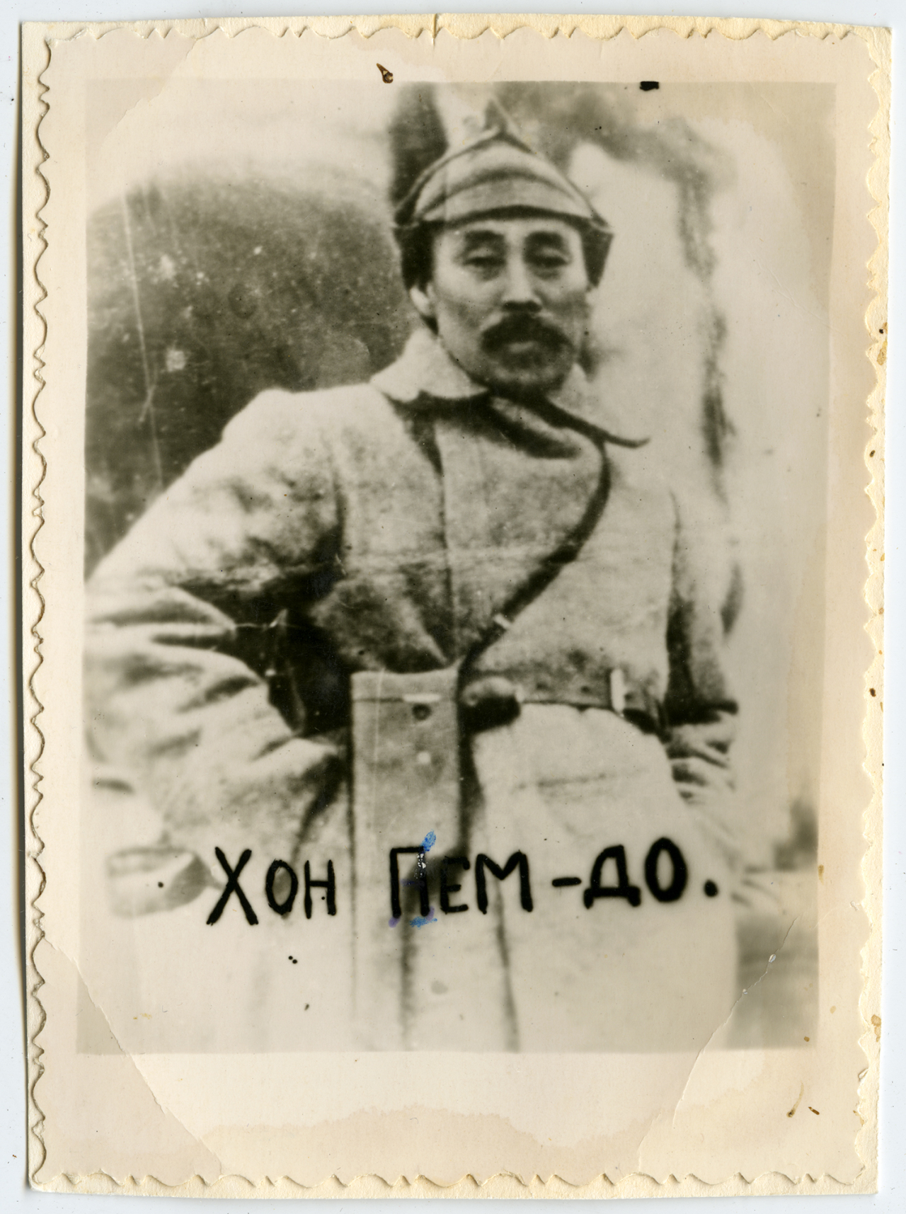 A photo of Hong Beom-do taking part in the 1922 Congress of Peoples of the Far East in Moscow. (Yonhap)