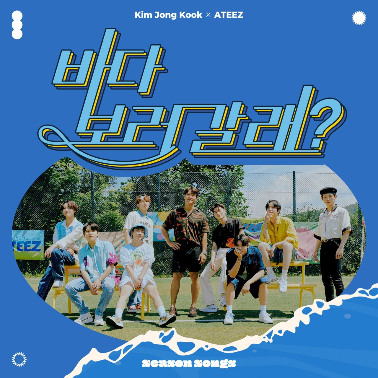 """Cover image of """"See Sea"""" (KQ Entertainment)"""