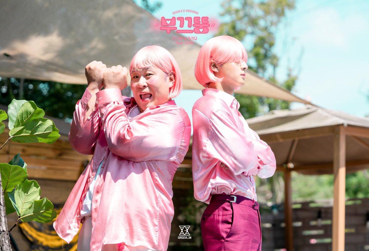"""Teaser image for """"Bookku Ddong"""" (GROOVL1N)"""