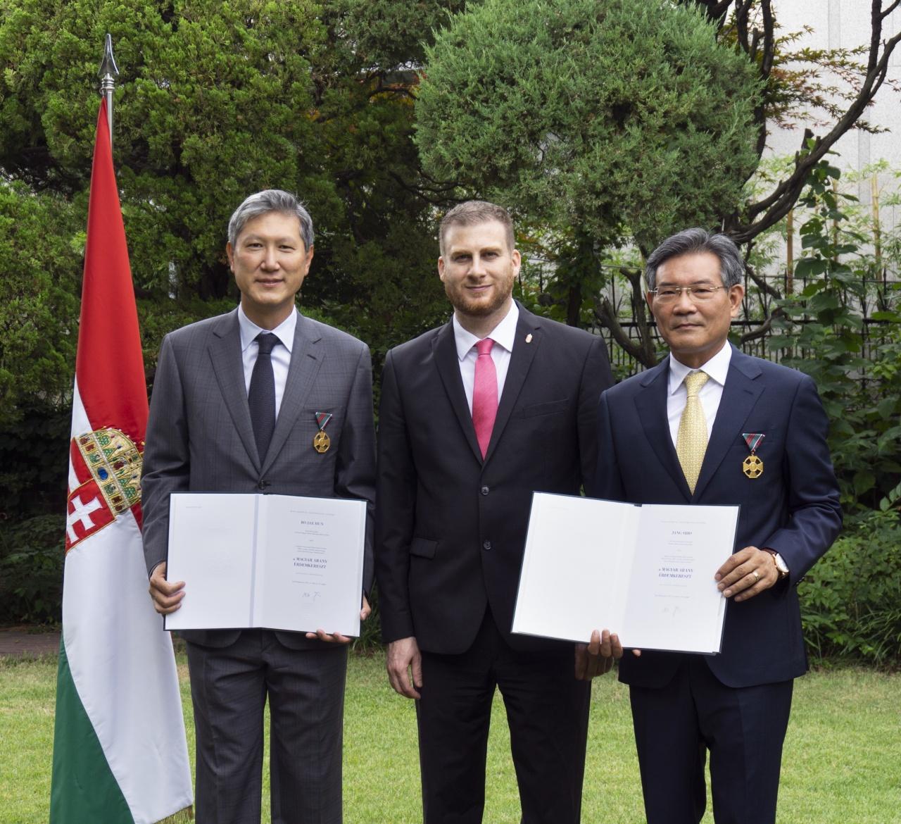(Embassy of Hungary in Seoul)