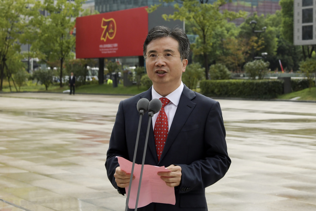 In this Oct. 1, 2019, photo, Zhou Jiangyong, the secretary of the CPC municipal committee of Hangzhou, speaks at a ceremony in Hangzhou in eastern China's Zhejiang province. (AP)
