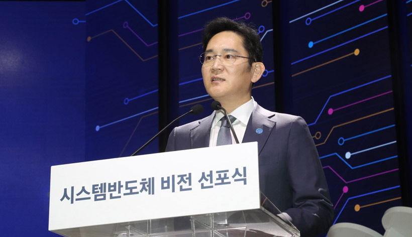 Samsung Electronics Vice Chairman Lee Jae-yong announces the tech giant's investment plan to foster the non-memory chip business on April 30, 2019, in Hwaseong, Gyeonggi Province. (Yonhap)