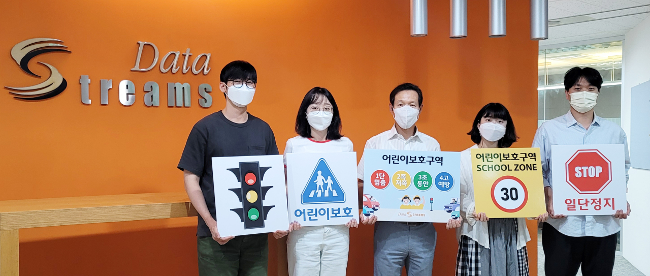DataStreams CEO Lee Young-sang (center), as well as four executive members and employees, join the Children's Traffic Safety Relay Challenge. (DataStreams)