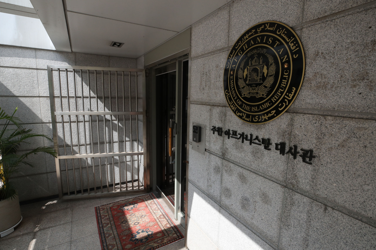 The Embassy of Afghanistan in Seoul (Yonhap)