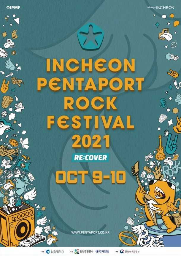 Poster for the Incheon Pentaport Rock Festival 2021 (Incheon Pentaport Organizing Committee)