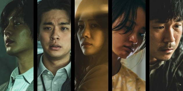 """""""Hellbound,"""" directed by Yeon Sang-ho (BIFF)"""