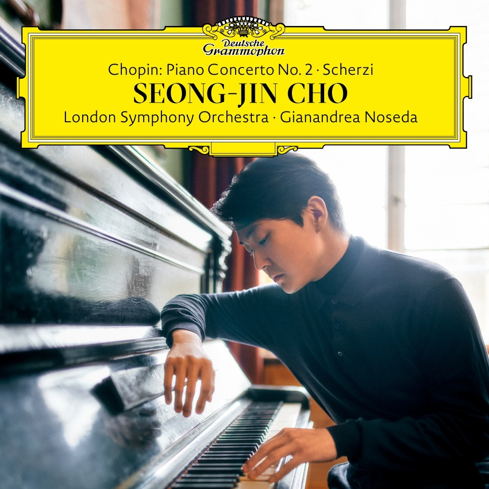 Album cover of pianist Cho Seong-jin's latest release (Universal Music)
