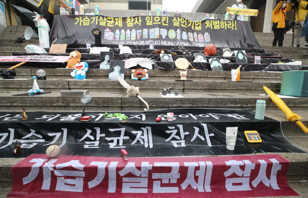 Keepsakes of victims in the 2011 deadly humidifier sterilizer scandal are displayed on the stairs of the Sejong Center for the Performing Arts in central Seoul on Tuesday. (Yonhap)