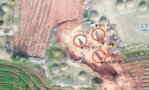 This image, provided by the Diocese of Jeonju, shows the locations where the remains of three Korean Catholic martyrs were recovered in Wanju in March. (Diocese of Jeonju)