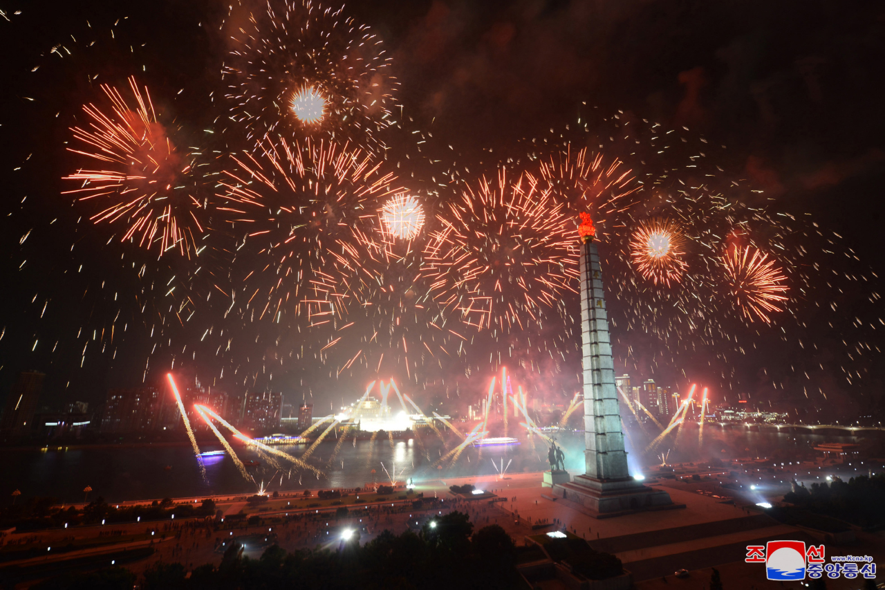 North Korea, which hasnot officially confirmed any COVID-19 infections, marks Youth Day with fireworks on August 28, 2021. (KCNA-Yonhap)