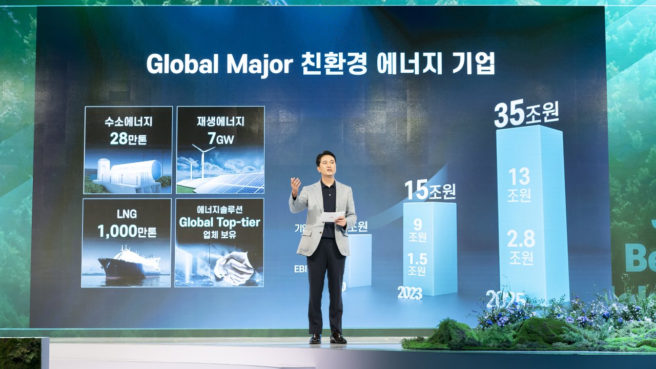 SK E&S CEO Choo Hyung-wook announces the firm's blue hydrogen and carbon-neutral LNG strategy during a press conference at Four Seasons Hotel Seoul on Wednesday. (SK E&S)