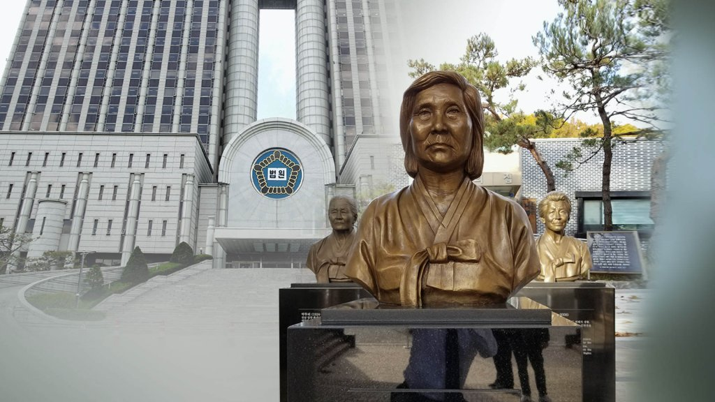 This composite photo shows the busts of Korean women who were forced into sexual slavery for Japanese troops during World War II and a South Korean courthouse. (Yonhap)