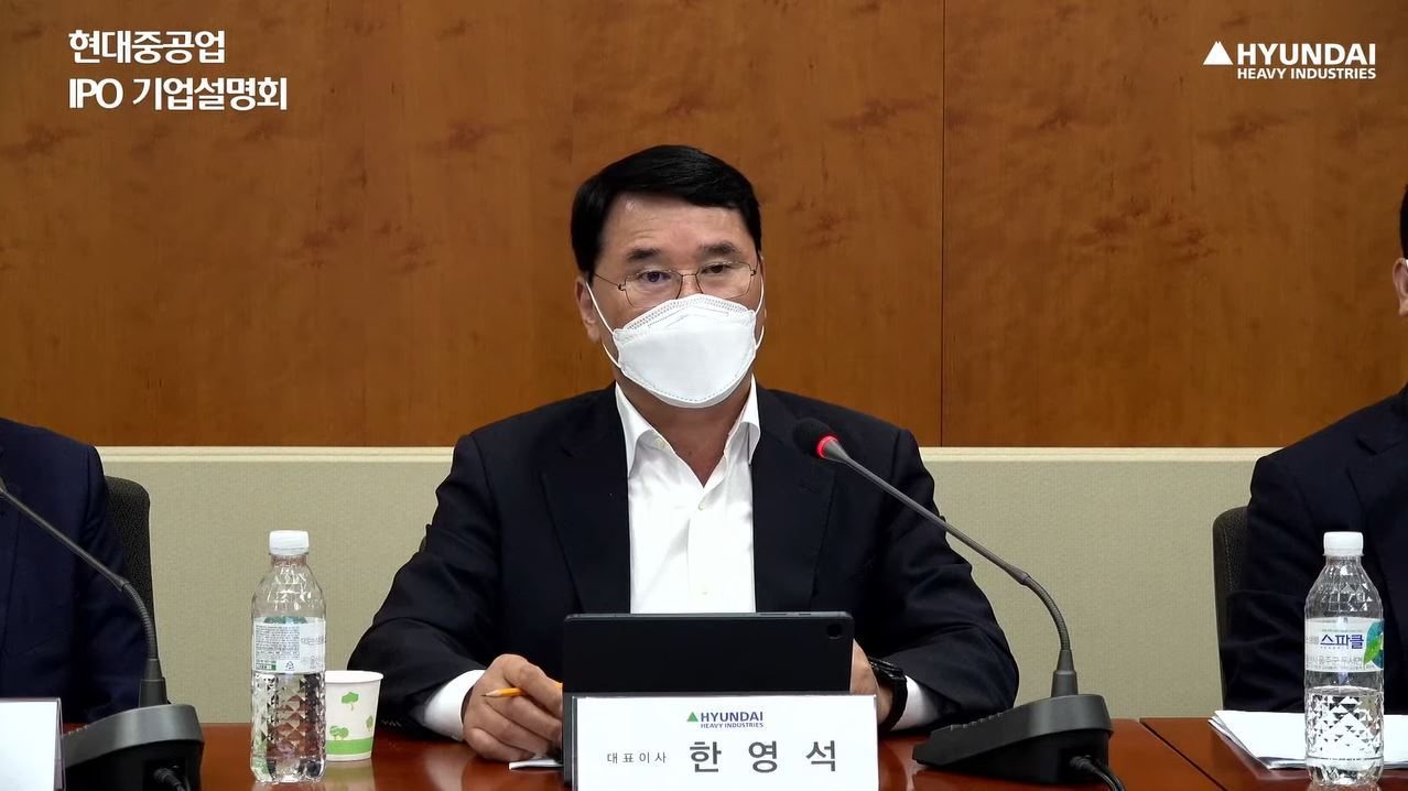 Hyundai Heavy Industries CEO Han Young-seuk speaks at an online briefing with reporters Thursday. (YouTube screen capture)
