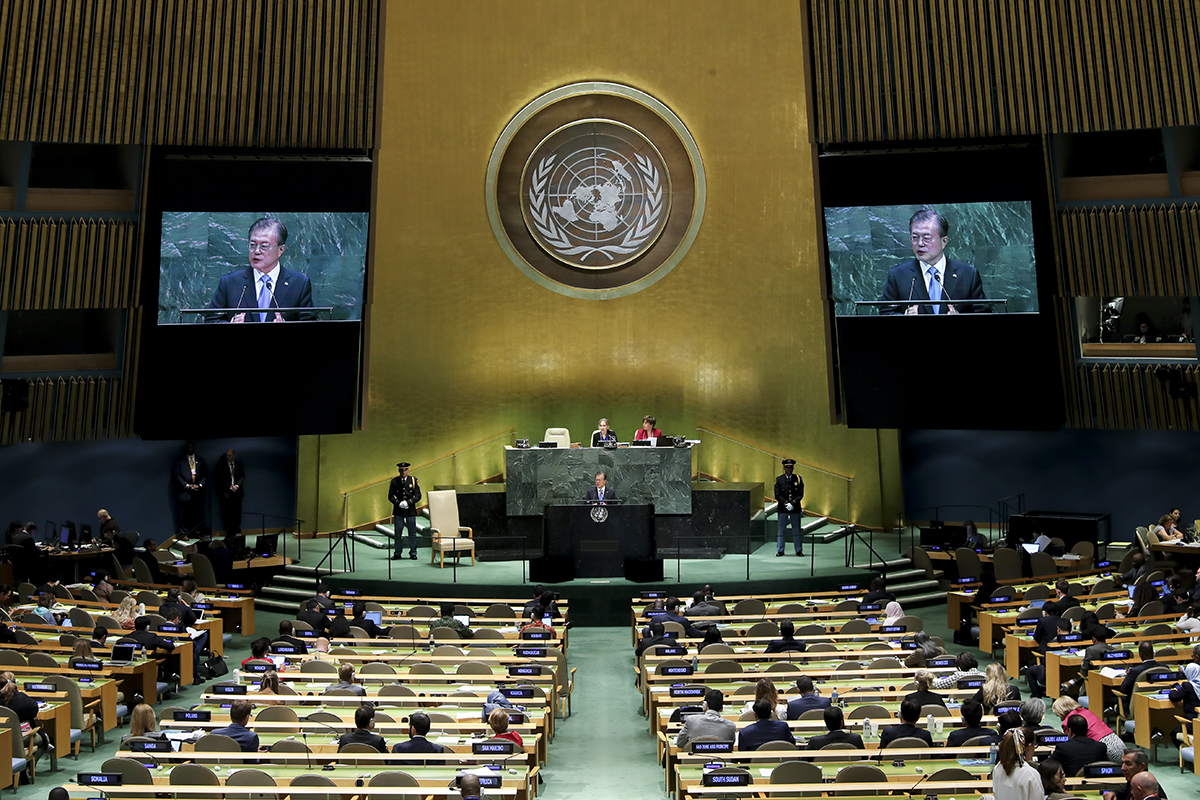President Moon Jae-in delivering his keynote speech at the 74th UN National Assembly in New York on Sept. 24 in 2019. (Cheong Wa Dae)