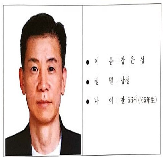 Kang Yoon-sung, 56, has been arrested for two murders. (Police)