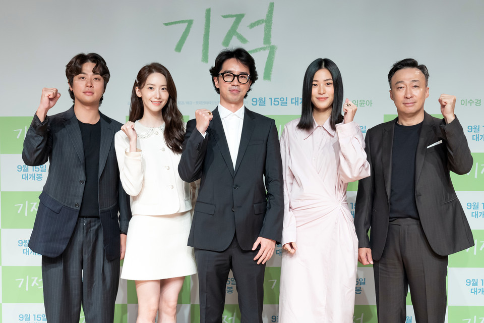 """From left: Actors Park Jung-min and Im Yoona, director Lee Jang-hoon and actors Lee Soo-kyeong and Lee Sang-min pose for photos after an online press conference for the release of """"Miracle: Letters to the President"""" on Wednesday. (Lotte Entertainment)"""