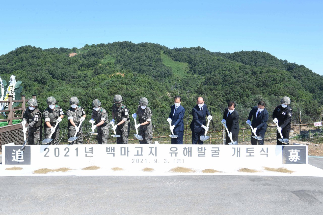 The Army holds a ceremony Friday to mark the resumption ofan excavation project to find the remains of Korean and UN soldiers killed in the 1950-53 Korean War. (Ministry of National Defense)