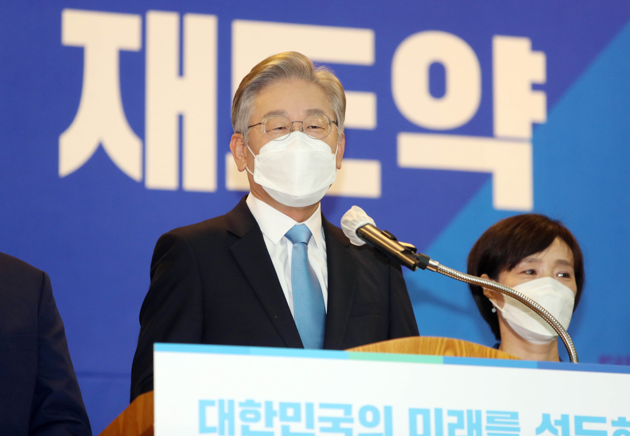 Gyeonggi Province Gov. Lee Jae-myung (Yonhap)