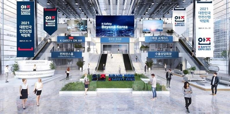 Virtual platform of K Safety Expo 2021 (Kintex)