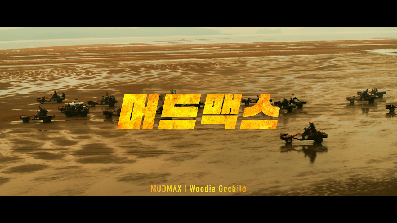 "Screen capture from second season of ""Feel the Rhythm of Korea"" (KTO)"