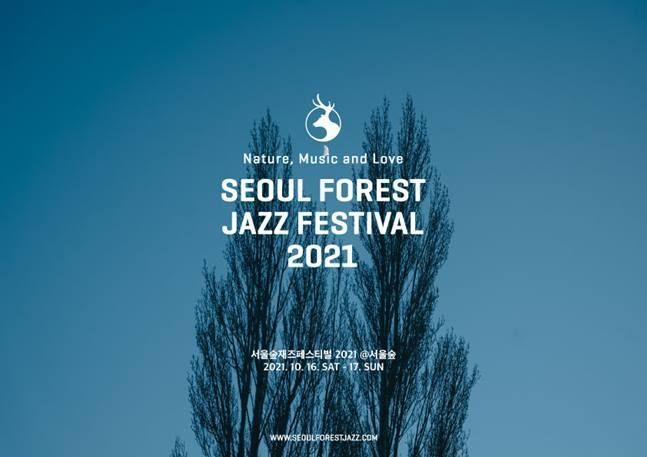 Poster image for the Seoul Forest Jazz Festival 2021 (Page Turner)