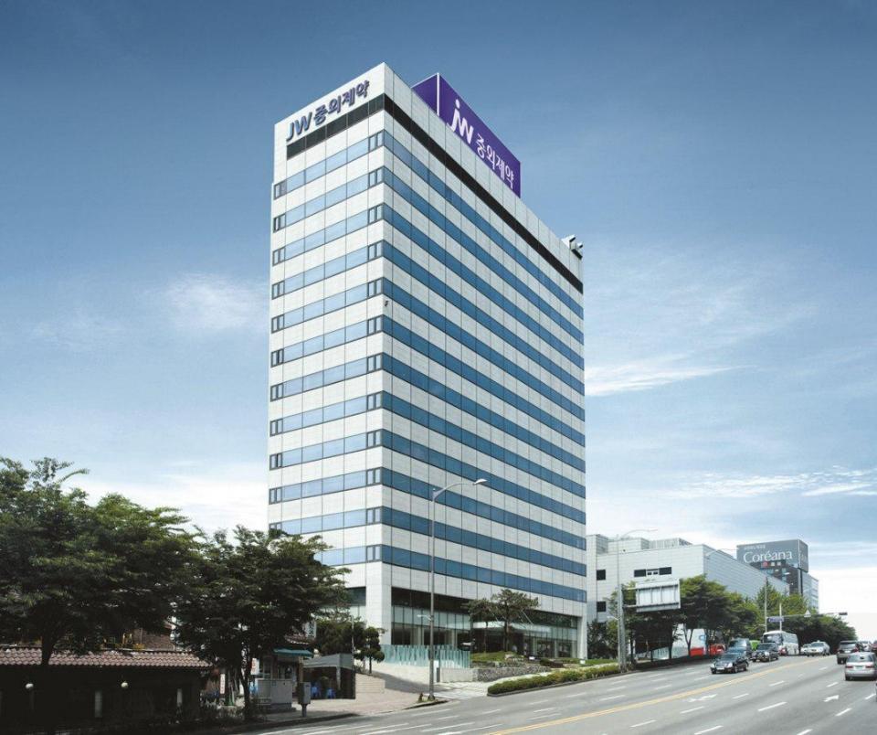 JW Pharmaceutical's headquarters in Seoul (JW Pharmaceutical)
