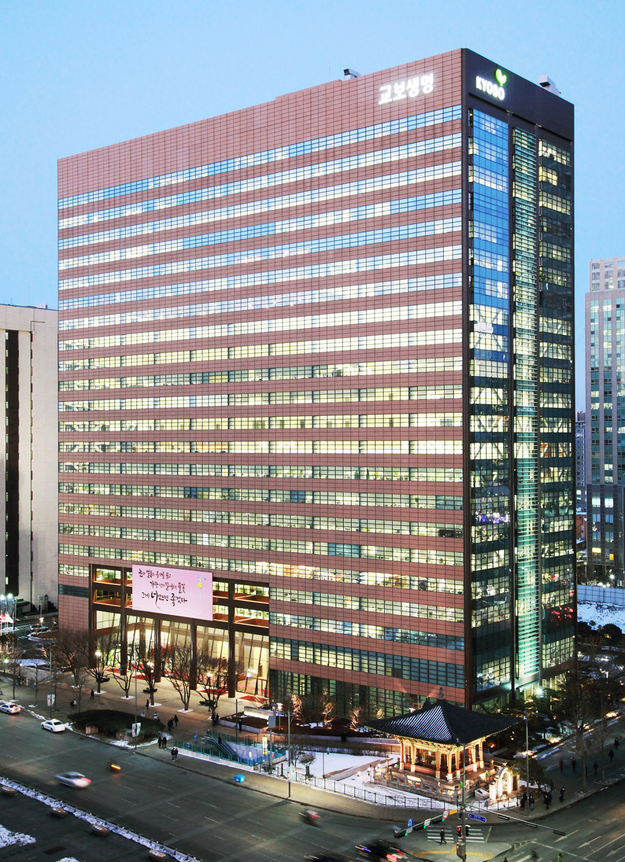 A Kyobo Life Insurance headquarters building in Seoul (Kyobo Life Insurance)