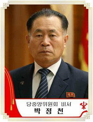 Park Jong-chon in a photo captured from the Rodong Sinmun on Tuesday (Yonhap)