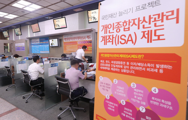 Customers visit a local lender's branch in Seoul to consult on individual savings accounts. (Yonhap)