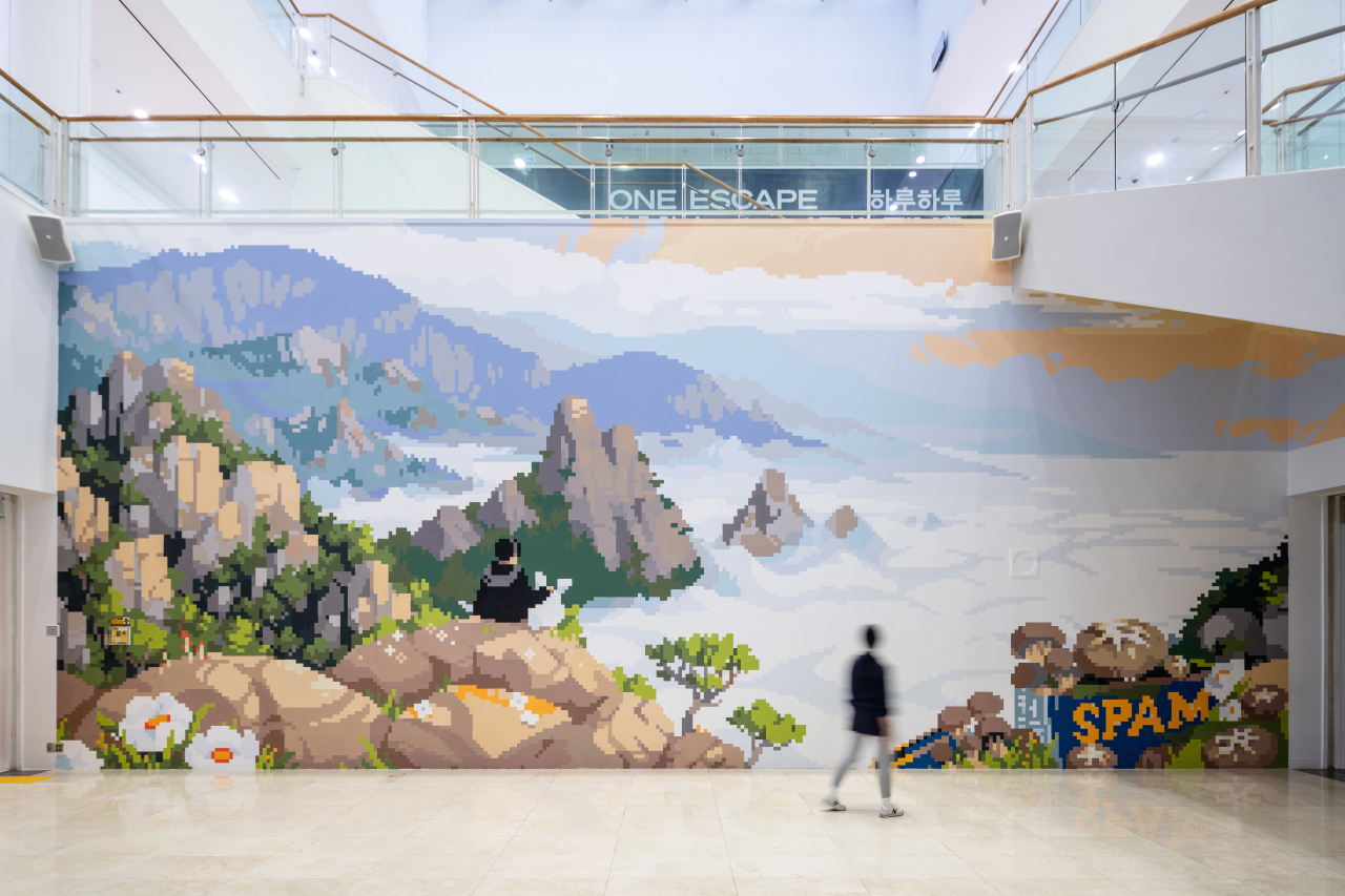 """An installation view of """"Recipe for a Little Landscape"""" by Minerva Cuevas (SeMA)"""