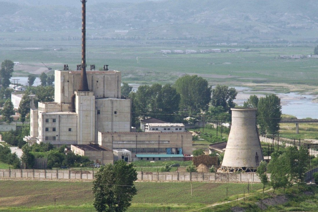The Yongbyon nuclear complex in North Korea (Yonhap)