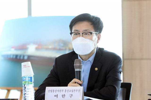 This photo provided by the Ministry of Trade, Industry and Energy on Sept. 9, 2021, shows South Korean Trade Minister Yeo Han-koo speaking at a meeting in Incheon. (Yonhap)