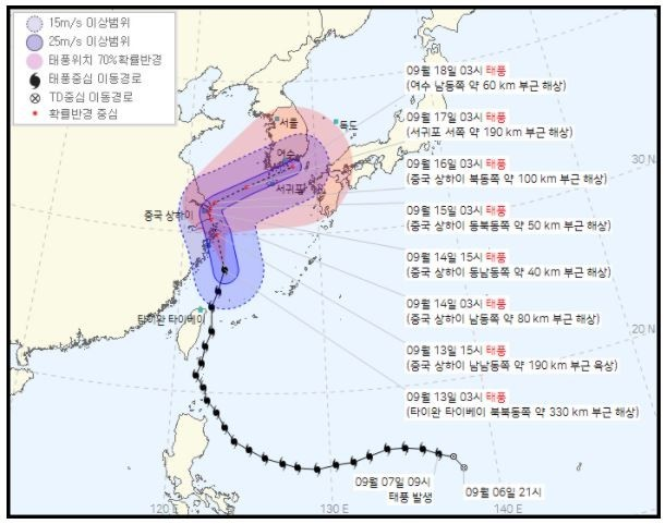 This image, provided by the Korea Meteorological Administration on Monday, shows the expected route of Typhoon Chanthu, this season's 14th tropical storm. (Korea Meteorological Administration)