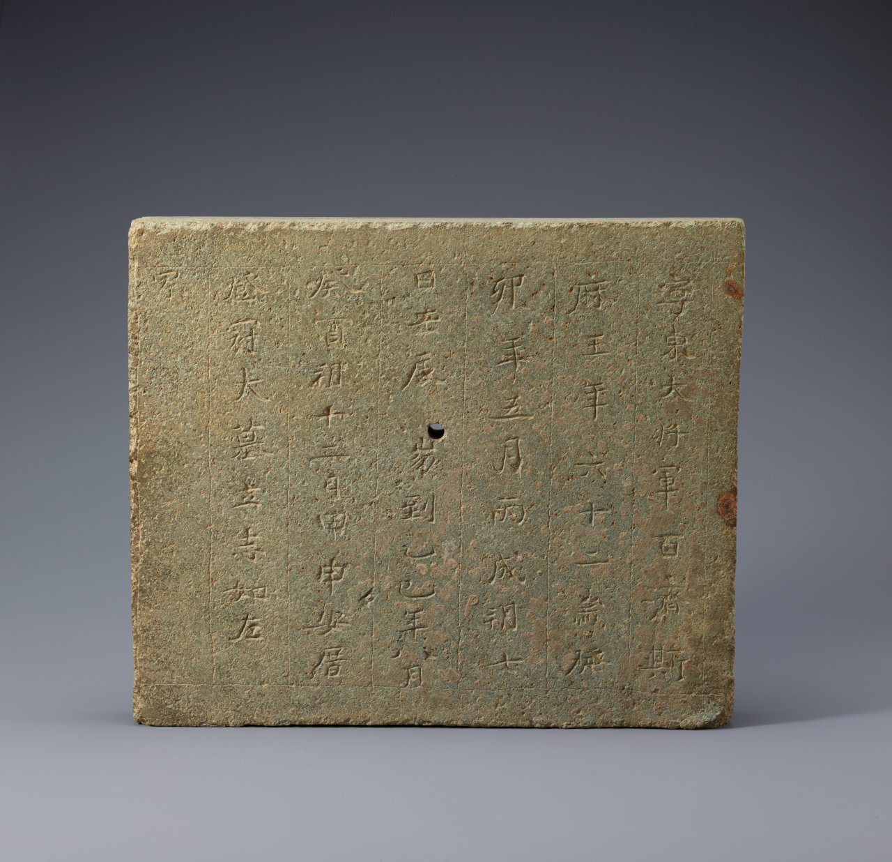 Stone plaque for King Muryeong (Gongju National Museum)