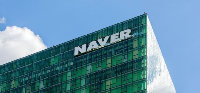 Naver headquarters in Bundang, Gyeonggi Province (Naver)