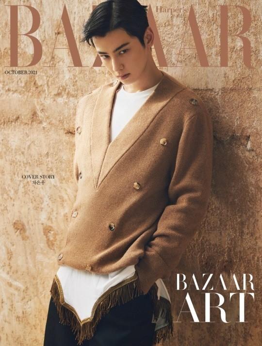 (Credit: Harper's Bazaar Korea)