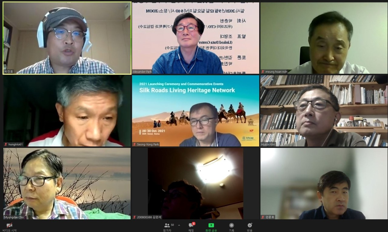 """Participants attend an online academic seminar on digital archives, titled """"Digital Silk Road,"""" hosted by the information and archival science department of Hankuk University of Foreign Studies' graduate school on Sunday. (Hankuk University of Foreign Studies)"""
