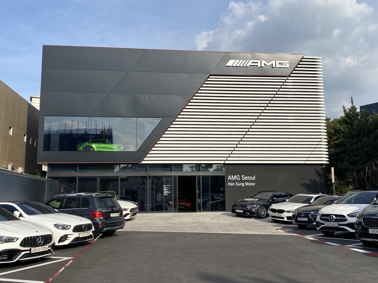 AMG Brand Center Seoul in Gangnam, Seoul (Jo He-rim/The Korea Herald)