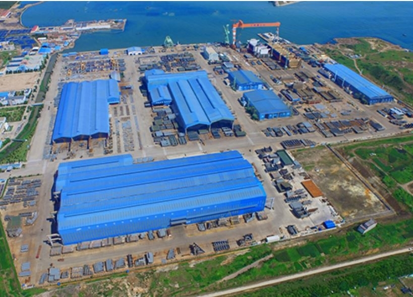 This photo captured from the website of Samsung Heavy Industries Co. on Tuesday, shows its shipyard in Rongcheng City, Shandong Province, China. (Samsung Heavy Industries Co.)