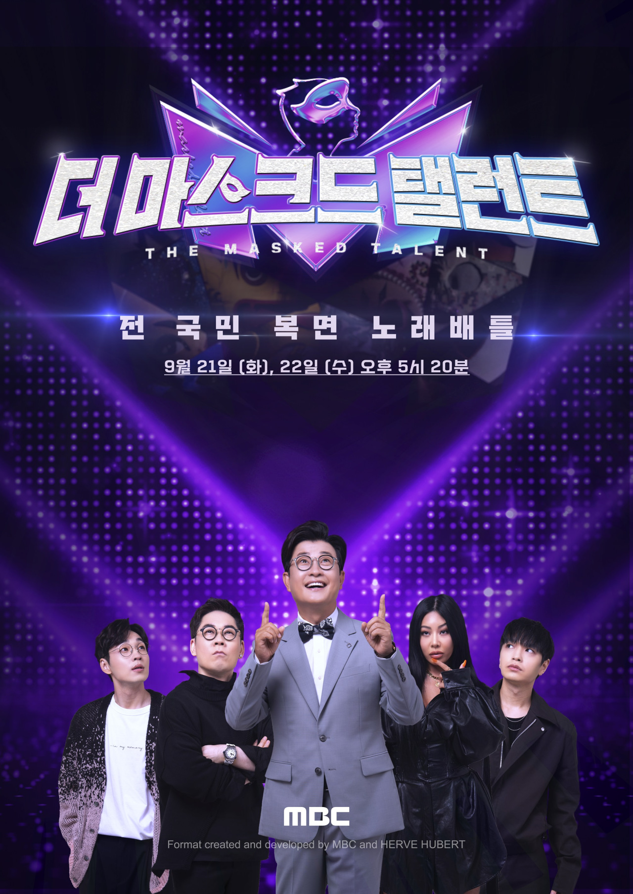 """A poster for """"The Masked Talent"""" (MBC)"""