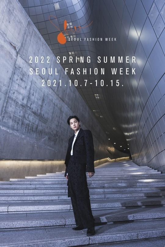 (Credit: Seoul Fashion Week)