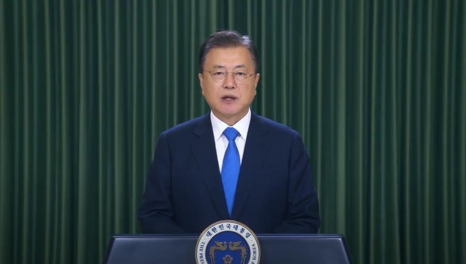 President Moon Jae-in in a file photo provided by Cheong Wa Dae. (Cheong Wa Dae)
