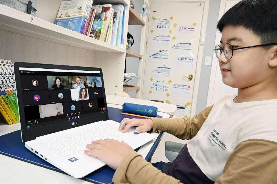This photo provided by LG Electronics Inc. on Wednesday, shows the company's new laptop, Whalebook, dedicated to Naver's online learning service. (Yonhap)