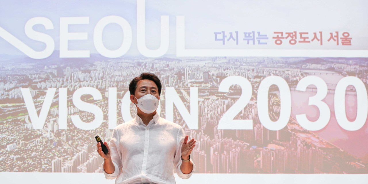 Seoul Mayor Oh Se-hoon speaks Wednesday while unveiling his investment plan titled