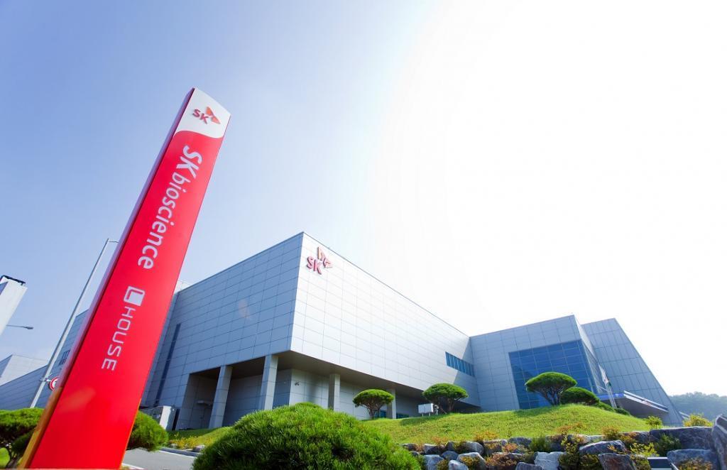 SK Bioscience's vaccine center in Andong (SK Bioscience)