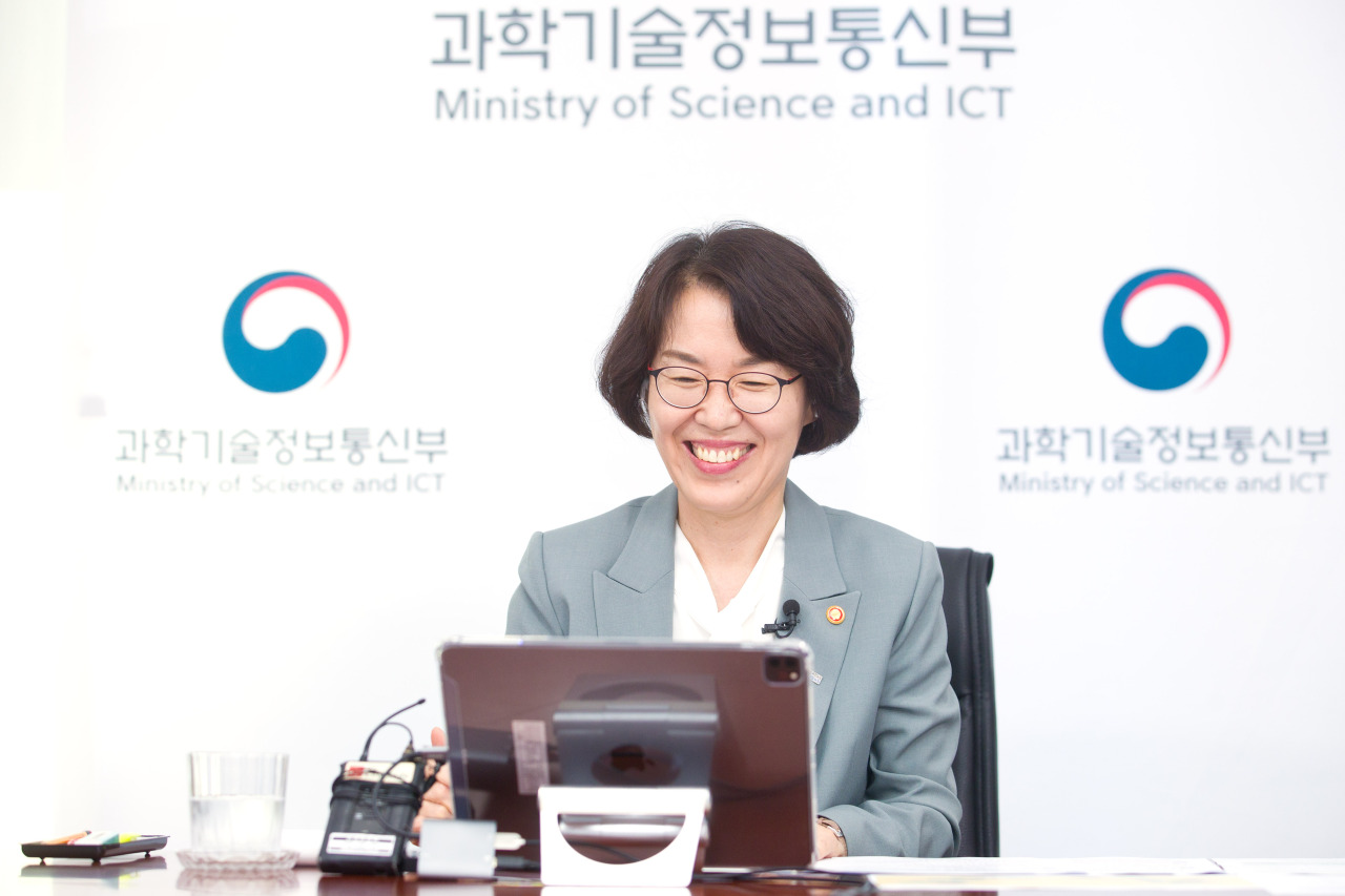 Science Minister Lim Hye-sook attends an online meeting on Wednesday. (Yonhap)