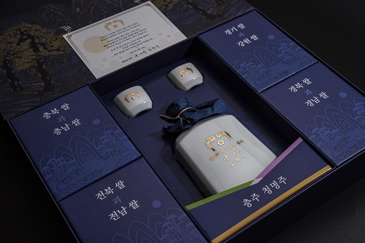 A presidential gift box for Chuseok (Cheong Wa Dae)